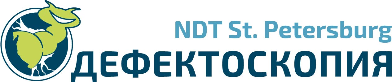 defectoskopy_ndt spb_logo